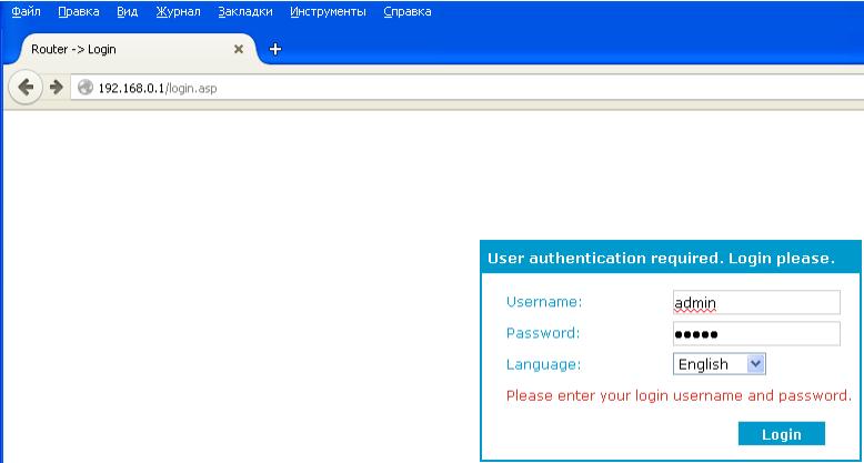 Авторизация пользователя. Robustel R3000-L3H v2 в режиме «Server»