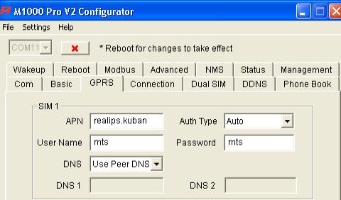 Настройки GPRS. Настройка программы M1000 Pro V2 Configurator. Режим клиента