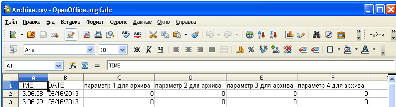 Чтение созданного файла Archive