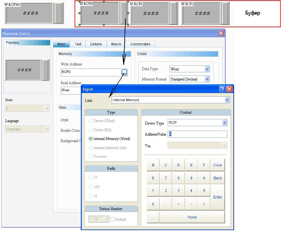 Создание объектов Numeric Input