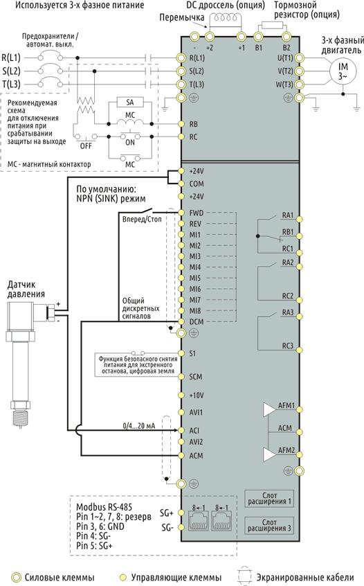 Схема подключения частотного преобразователя VFD-CP