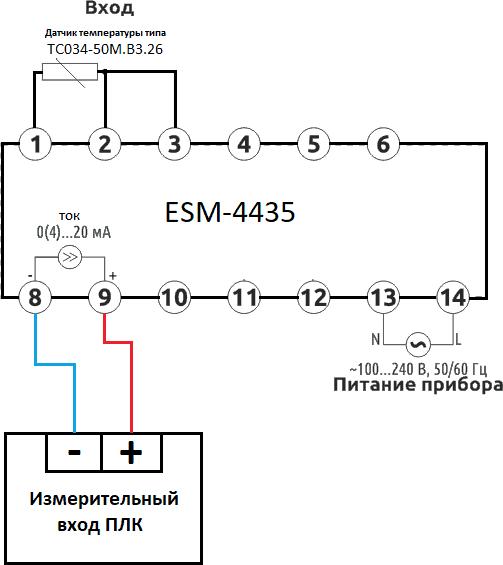 Схема подключения пид-регулятора