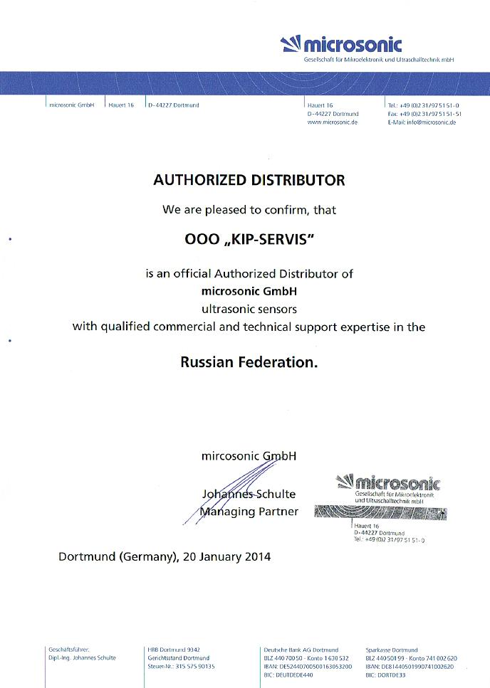 КИП-Сервис: официальный дистрибьютор microsonic
