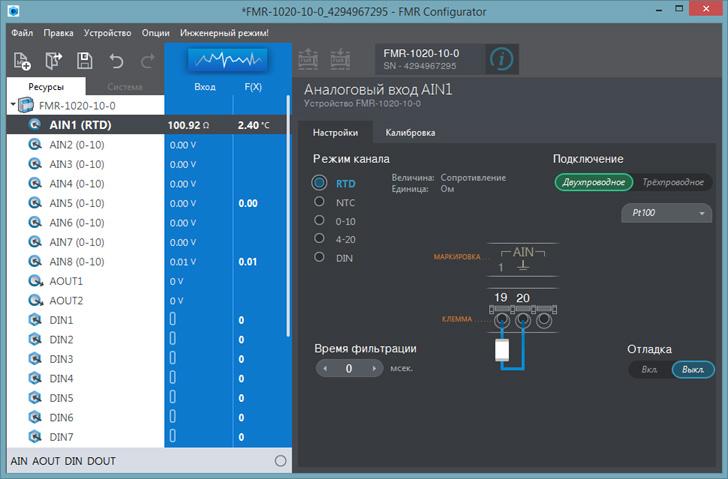 Программное обеспечение Сегнетикс FMR
