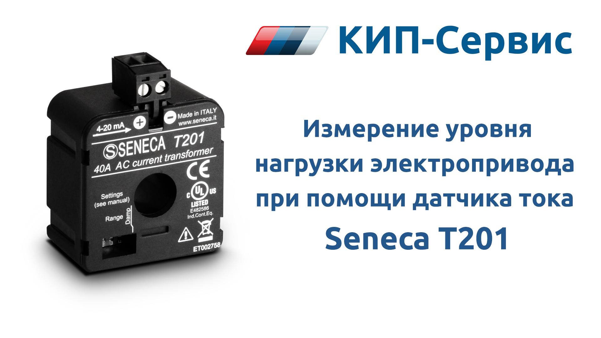 Видео изменение зоны распространения ультразвуковой волны датчика microsonic mic+25