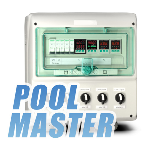 Новинка: Шкафы управления бассейном PoolMaster 10